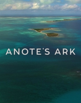anotes-ark-image_2-e1523729336650